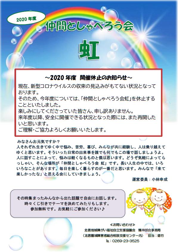 コメント 2020-09-09 090653.png